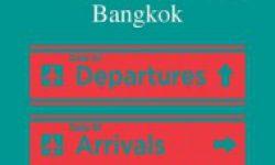 <i>3 de diciembre</i><b><br> Bangkok </b><br>XVIII CICLO SGAE DE LECTURAS DRAMATIZADAS
